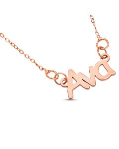 "9ct Rose Gold Name Necklace On 16"" Trace Chain"