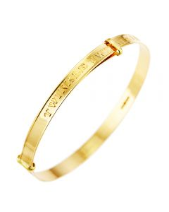 9CT Yellow Gold Twinkle Twinkle Child's Bangle