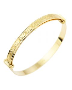 9CT Yellow Gold Teddy Bear Child's Bangle