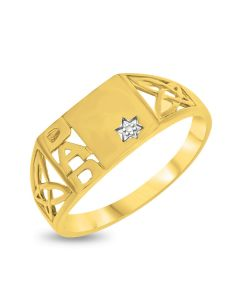 Gold Plated Silver Diamond Set Dad Ring