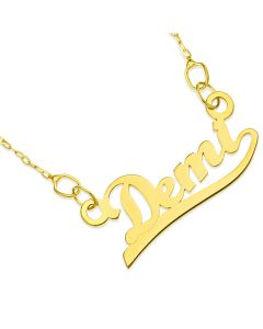 "9CT Gold Personalised Underlines Name Necklace on 18"" Split Curb Chain"