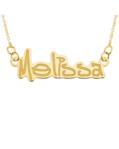 "9ct Yellow Gold Personalised Name Plate On 16"" Trace Chain"