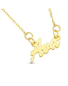 "9ct Yellow Gold Personalised Name Necklace on 18"" Trace Chain"